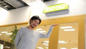 【こだわりオフィス特集】株式会社エウレカ