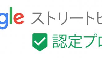 svtrusted-jp
